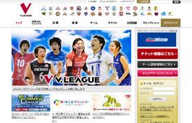 一般社団法人日本バレーボールリーグ機構様