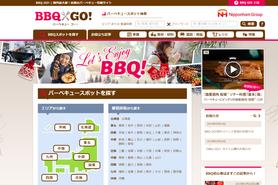 日本ハム株式会社(全国のバーベキュー情報サイト BBQ GO!)様