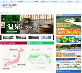 国内海外のゴルフ旅行サイト(株式会社ゴルフダイジェスト・オンライン様)
